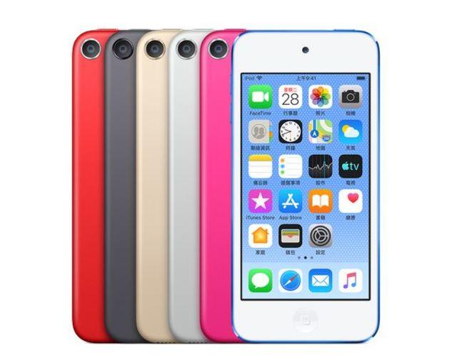 蘋果推出最新款iPod touch。(翻攝蘋果官網)