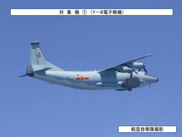 漢光演習第3天 中共電戰機現身宮古海峽、對馬海峽 | (翻攝自日本防衛省)