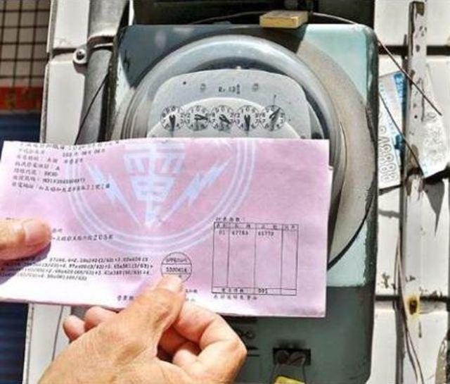 夏季電費開跑平均多2成 電器汰舊節電又節稅!   夏季電費比非夏季電費調整平均兩成左右。(資料照片)