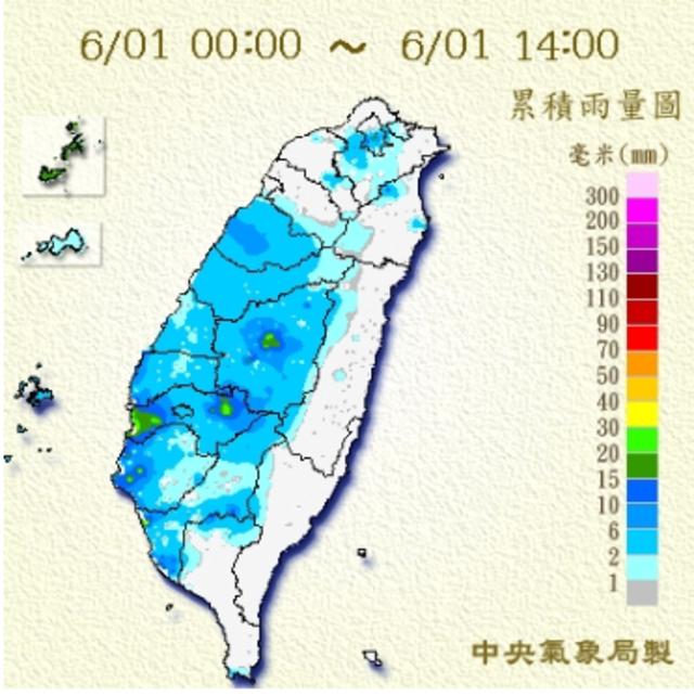 16縣市大雨特報 新北宜蘭達豪雨警報   累積雨量圖。(氣象局提供)