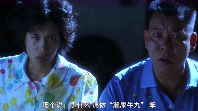 《食神》「鵝頭」李兆基肝癌病逝 享壽69歲   台灣許多觀眾都對李兆基在《食神》飾演的角色「鵝頭」不陌生。(翻攝網路)