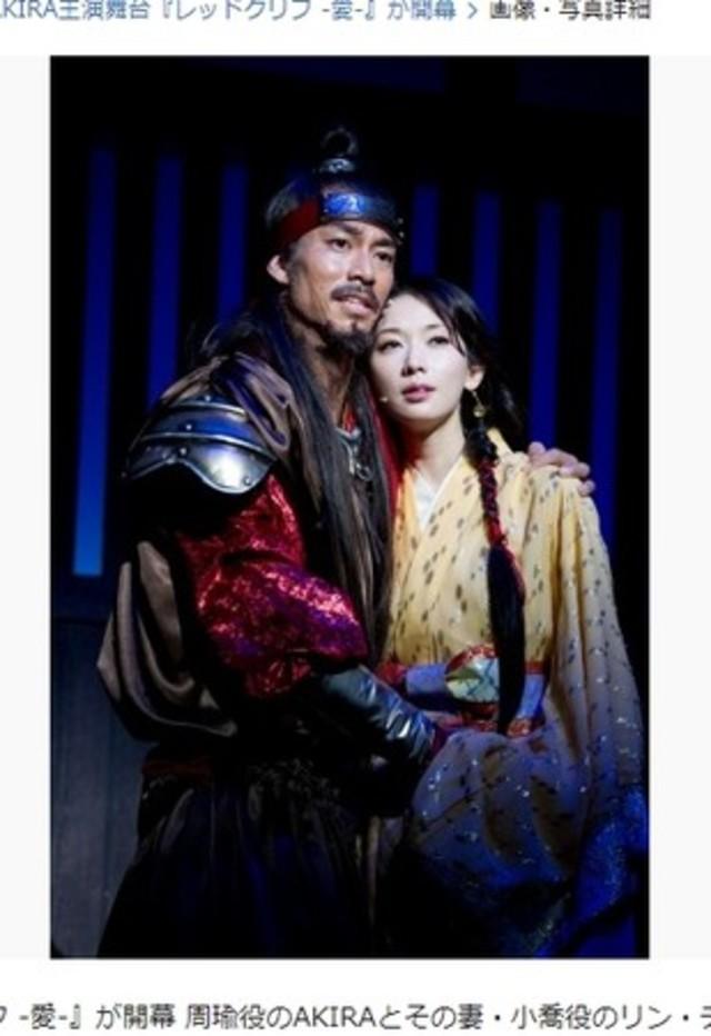 林志玲情訂AKIRA 8年前舞台劇牽紅線 | 林志玲與AKIRA在2011年的舞台劇,種下兩人的愛苗(翻攝日網)