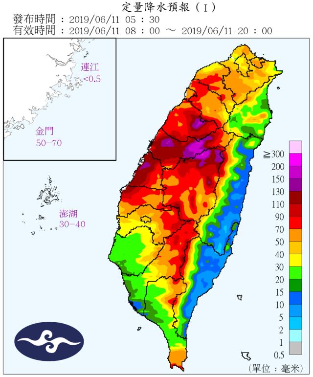 「致災性降雨」來襲 全台18縣市豪.大雨特報 | 氣象局「定量降水預報」,期間為今日上午8點至晚上8點。