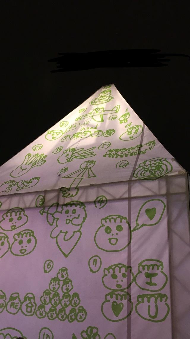 台北燈節曾展出 「大腸王」違規塗鴉遭罰近萬元 | 「大腸王」曾為台北燈節主題燈區「塗鴉夢想家的基地」展出作品之一。
