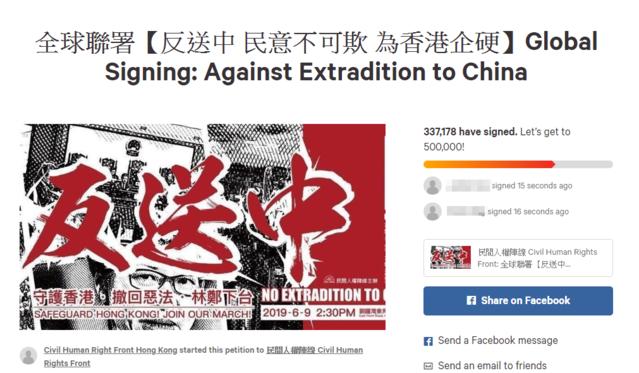 民陣在網上發起聯署書,請求全球朋友給予支持。(翻攝民陣官網)