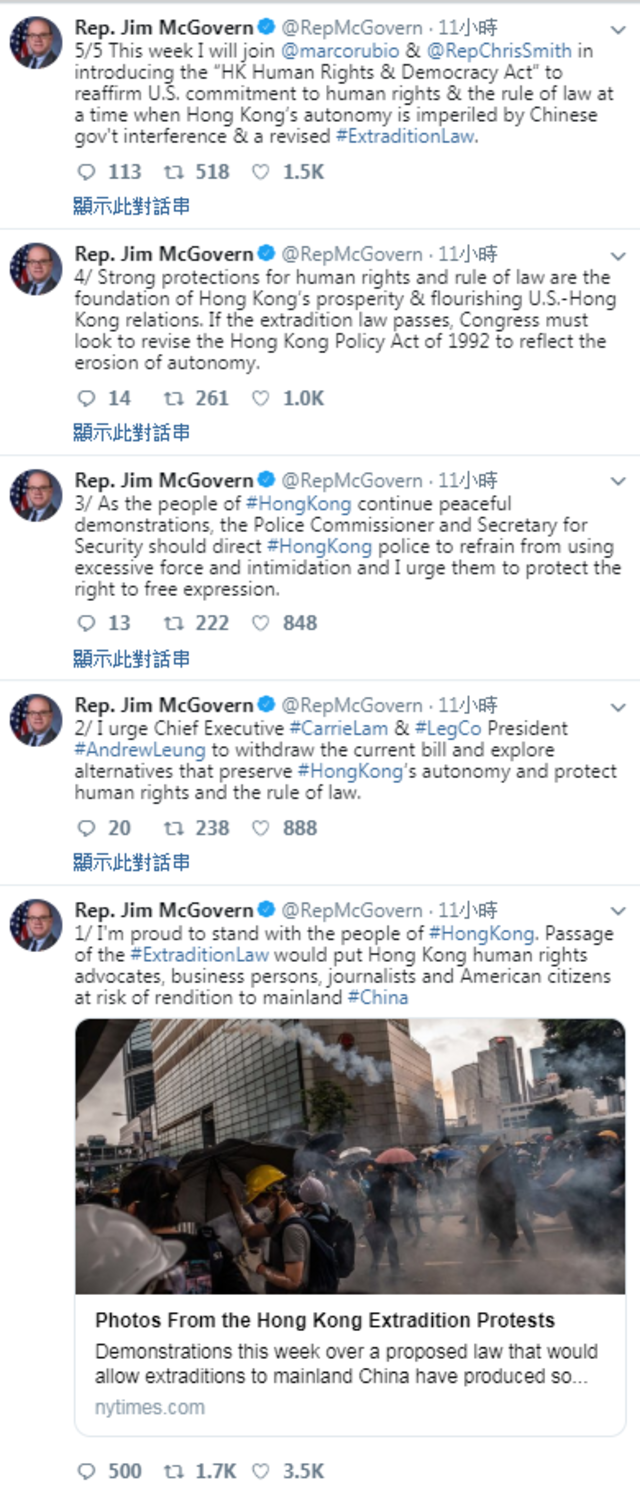 Jim McGovern的五點聲明(翻攝自Jim McGovern