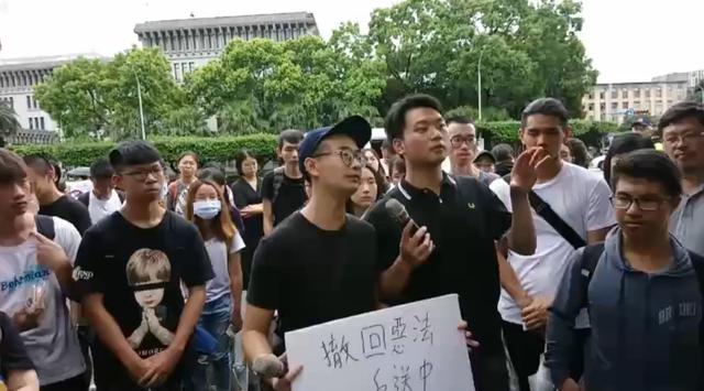 承諾保護在台港生!陳菊:台灣支持反送中訴求   (翻攝在台香港學生及畢業生逃犯條例關注組臉書)