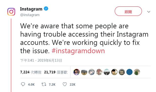 IG透過推特發布公告。