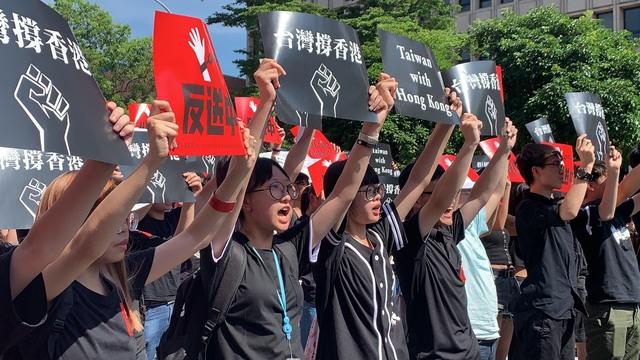 台灣「撐香港反送中」萬人相挺 民進黨、時力到場聲援 | (攝影/黃芷萱)