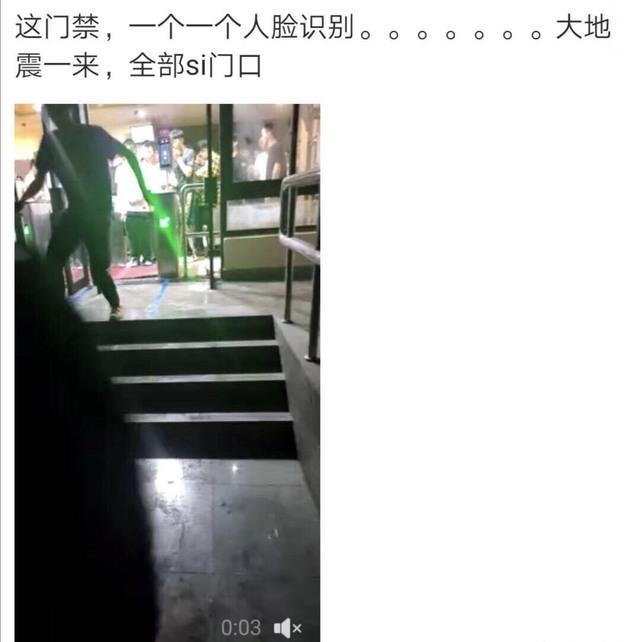 重慶大學學生排隊等人臉辨識。(翻攝微博)