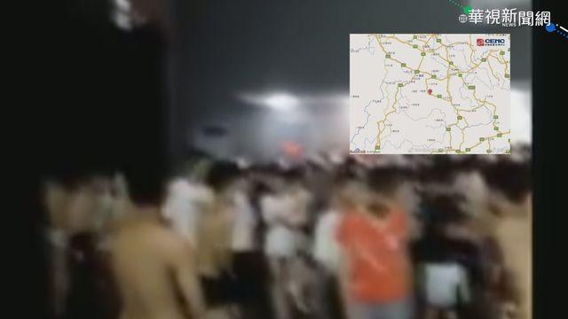 四川強震跑20樓逃命 Angelababy喊怕怕! | 中國四川17日晚間10點55分發生一起芮氏規模6.0的地震。(資料照片)