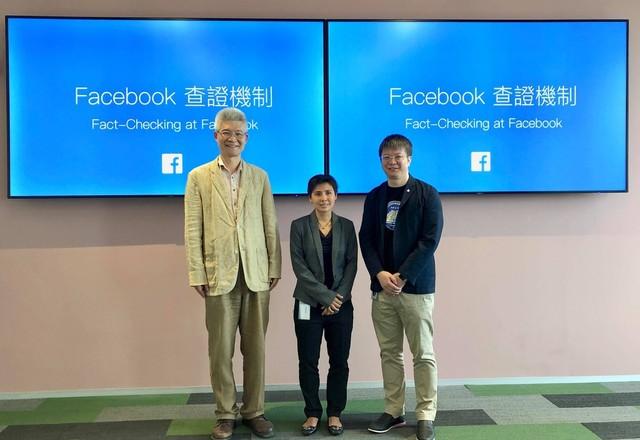 臉書和「事實查核中心」合作。(臉書提供)