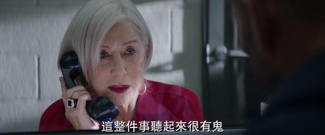 海倫米蘭飾演《玩命關頭外傳》戴克蕭的母親/翻攝自YT「環球影片 官方頻道」