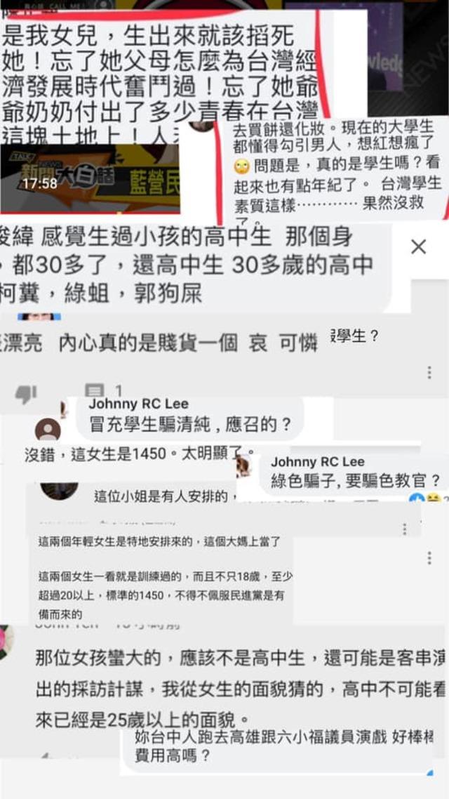 """買煎餅遭批""""罷韓演員"""" 18歲女淚:你們與惡,沒距離   18歲女遭韓粉負評不斷。(翻攝自臉書)"""