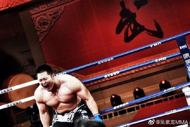中國選手吳紫龍批館長台獨份子,還嗆聲「必誅之」(翻攝微博)
