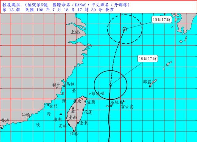 丹娜絲加速遠離 17:30解除海上警報   (中央氣象局提供)