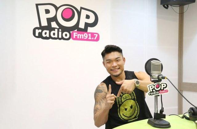 POP Radio提供