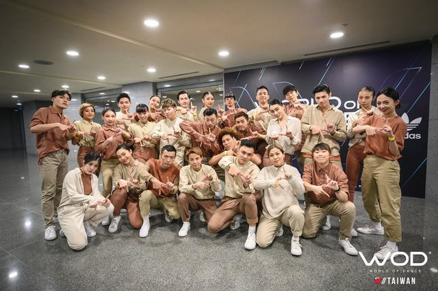 翻攝自FB活動專頁「World of Dance Taiwan 2019」