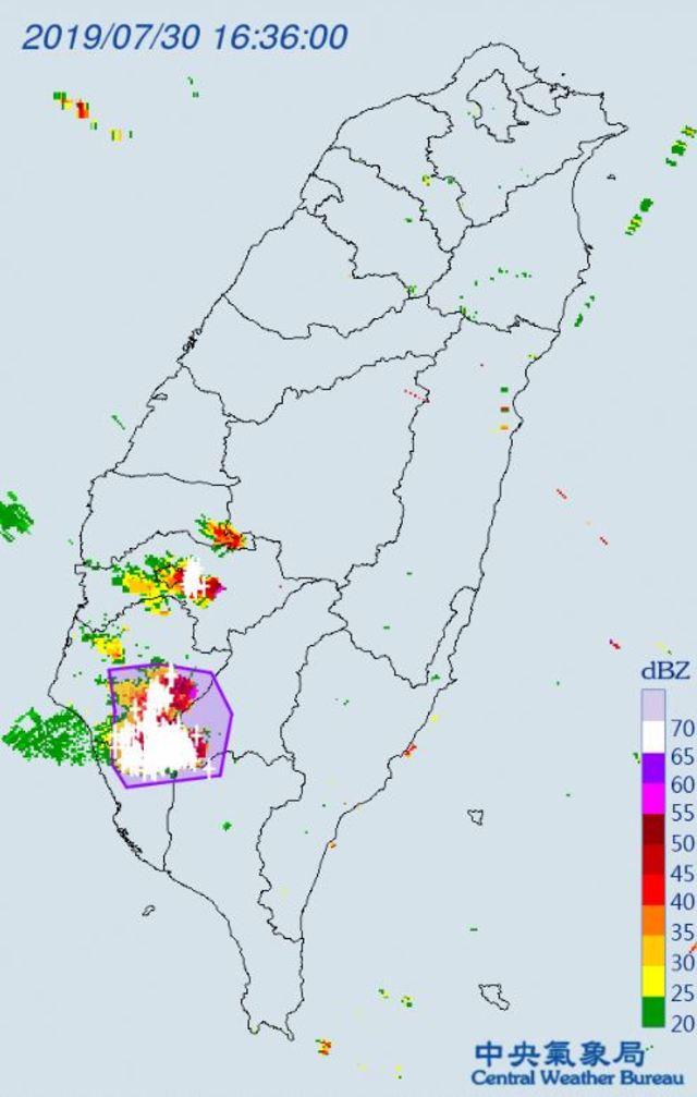 氣象局發大雷雨訊息 南高屏嚴防大雨 | 氣象局今(30)日下午4點35分針對臺南市、高雄市、屏東縣發布大雷雨即時訊息。