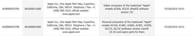 新iPad將問世? 2款產品現身歐盟EEC資料庫   翻攝EEC