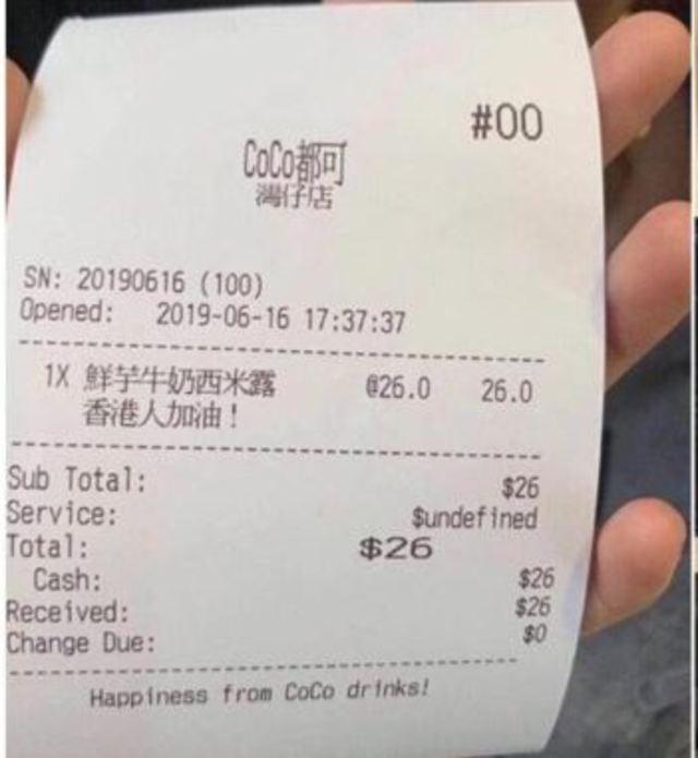 一芳風波未平! 中國網友抵制多家台灣飲料店 | CoCo都可灣仔店則是寫有「香港人加油」的結帳明細遭網友挖出(翻攝微博)