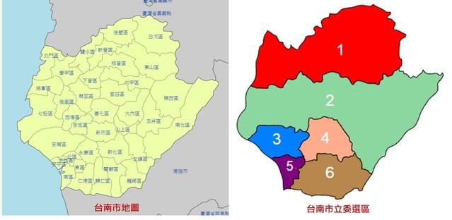 台南市地圖和選區圖。(image source:維基百科)