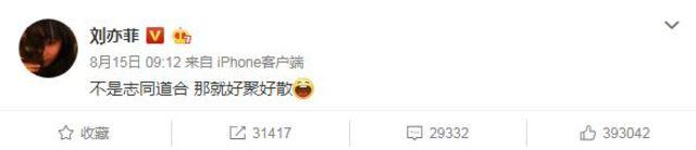 劉亦菲挺港警!外國網友怒喊抵制《花木蘭》  
