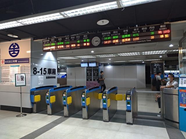 台北車站旅客跌落月台遭撞死 台鐵南下列車延誤   (圖片取自台北事故通報平台)