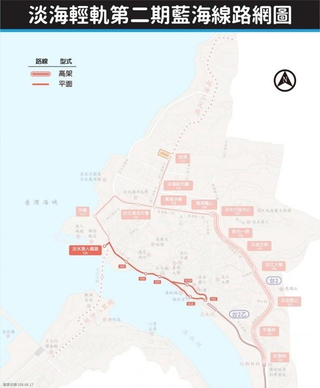 淡海輕軌將入淡水老街 未來列車.汽車混合通行 | 淡海輕軌第二期藍海線路網。(新北捷運工程局提供)