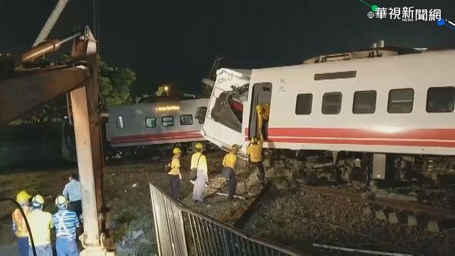台鐵普悠瑪列車去年10月發生列車出軌翻覆意外。(資料照)