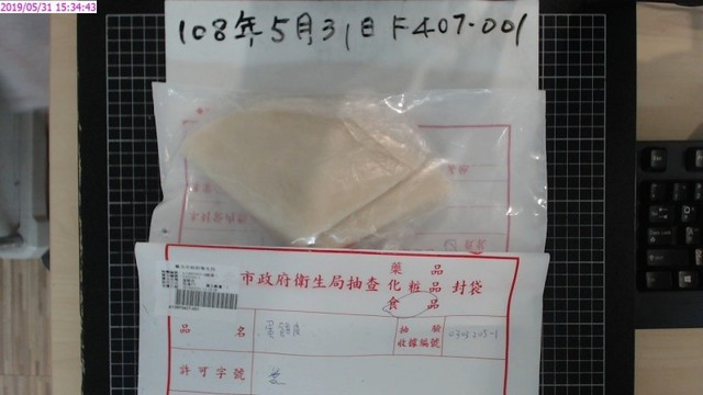 「慢慢早食堂」所使用的蛋餅皮遭檢出超標防腐劑。(衛生局提供)