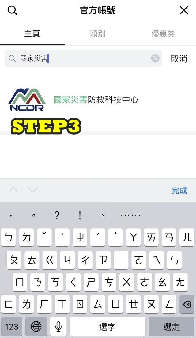 (實習記者洪采鈺攝)
