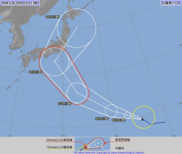 日本氣象廳發布,關島東北東方熱帶性低氣壓已生成為今年第15號颱風「法西」。(翻攝自日本氣象廳)