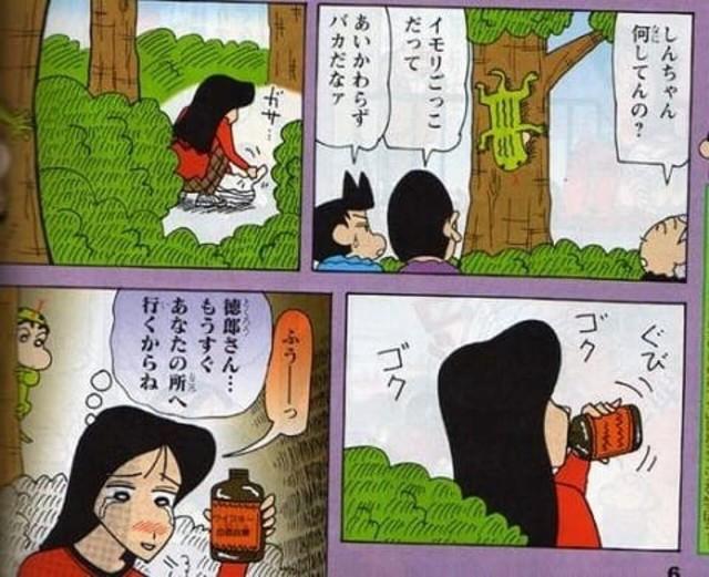 松坂老師失去心愛的人,也失去了活下去的動力,開始靠喝酒麻醉自己。(翻攝自推特)