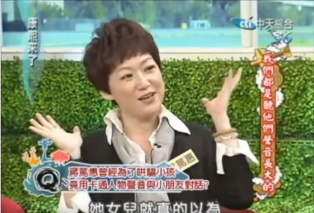 蠟筆小新「專屬配音員」蔣篤慧病逝 享年49歲 | 蔣篤慧生前上《康熙來了》(翻攝YouTube)