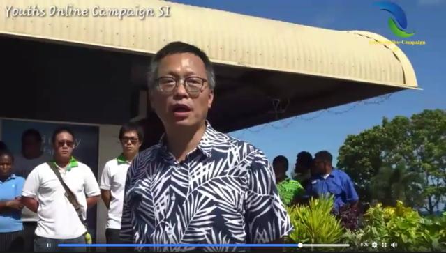 台灣駐索羅門大使廖文哲發表談話(翻攝臉書 Youths Online Campaign - For Change Solomon Islands)