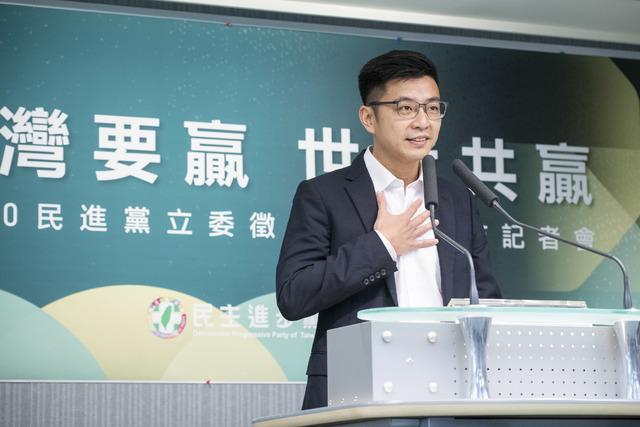 民進黨在新竹縣第1選區徵召黨發言人周江杰出戰。(民進黨提供)