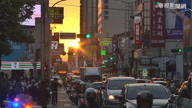 夕陽到達街心位置,會因觀測者所在位置有些微差異。(資料照)