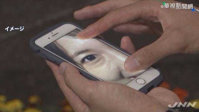 嫌犯利用偶像自拍照解密。(TBS提供)