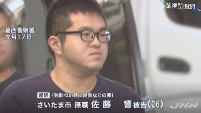 嫌犯佐藤響自稱是受害女偶像松岡笑南的狂熱粉絲。(TBS提供)