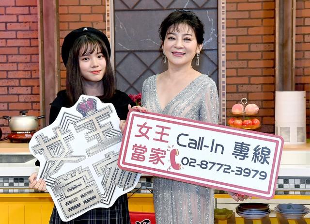 王彩樺《女王當家》28日Live首播 女兒親自送魚湯幫媽補身體 | 王彩樺女兒黃于庭出席記者會力挺媽媽