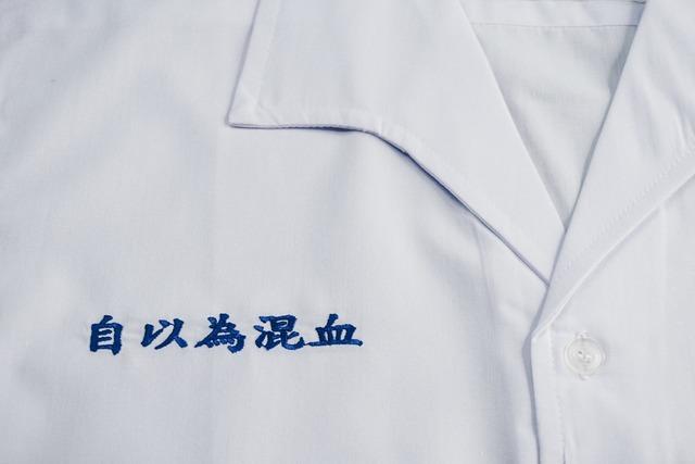 8件繡上不雅字眼制服。 (翻攝自教育部臉書)