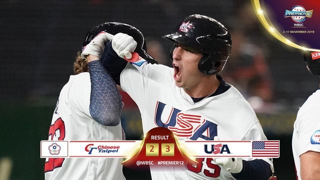 世界棒球12強複賽,今(15日)天中華隊對上美國隊,最終美國以3:2取勝。(翻攝自WBSC臉書)