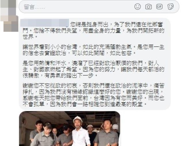 (翻攝韓國瑜臉書)