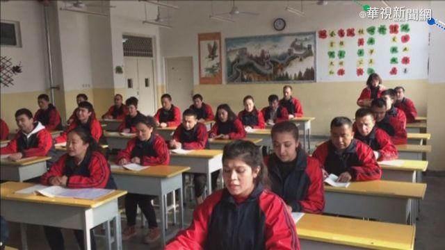 新疆再教育營(資料照)