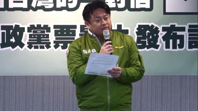 民進黨不分區立委候選人洪申翰(翻攝臉書民主進步黨)