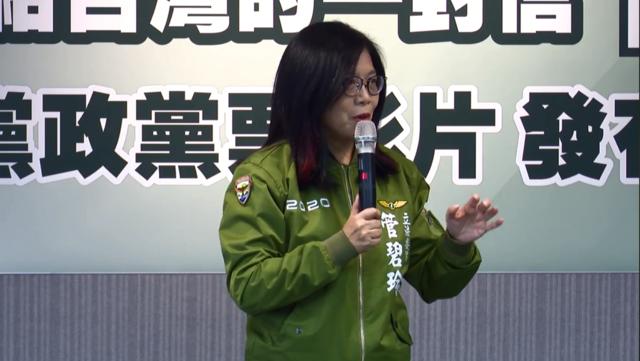 民進黨不分區立委候選人管碧玲(翻攝臉書民主進步黨)