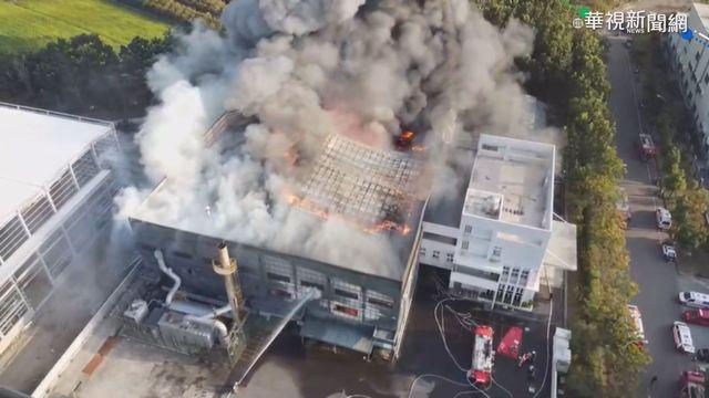 快訊》雲林斗六隔熱紙工廠大火 數公里外能見濃煙竄天  