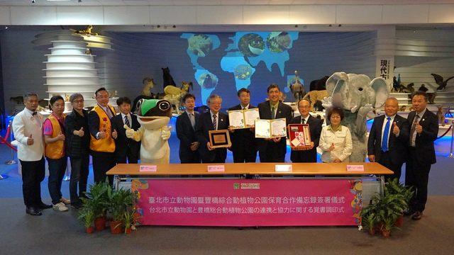 台日動物園交流再加碼 台北豐橋簽署友好協定  