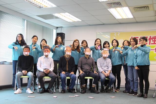 民進黨今(19)日集結13位女性黨公職,要求國民黨鄭重道歉。(民進黨提供)
